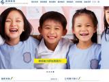 www.bibehk.com