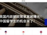www.huanxingedu.com