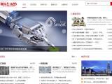 www.xiniu1688.com